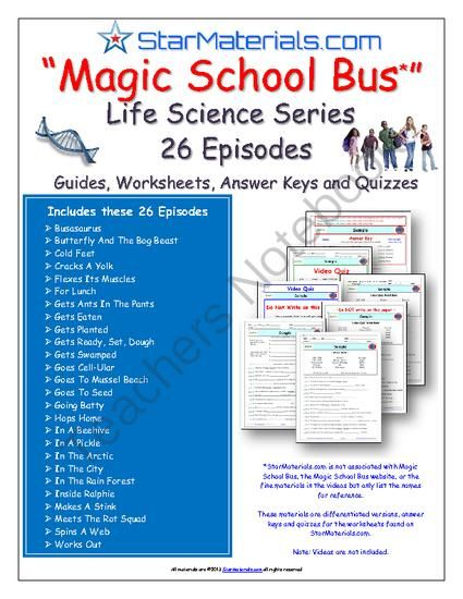 26 episodes of magic school bus life science series worksheet answer sheet two quizzes. Black Bedroom Furniture Sets. Home Design Ideas