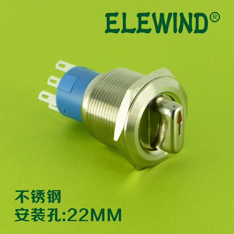 Elewind 22mm 2 Position Maintain Ip65 Waterproof Selector Switch With Led Pm222f 11x 21 R 12v S Ip65 Lights Key Lock Led
