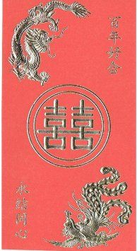 Chinese Wedding Double Happiness Red Envelope 3 Pcs