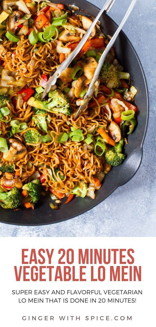 This easy Vegetarian Lo Mein stir fry is done in under 20 minutes and is flavorpacked with umami veggies and the most amazing noodles and lo mein sauce! #stirfry #vegetable #lomein #chinese #recipe #easy #vegetarianrecipeseasy