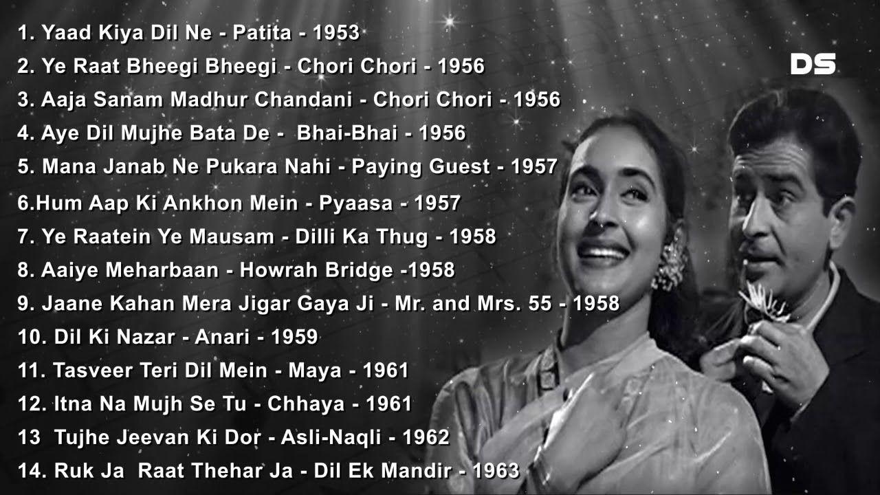 Best Ever 50 S Black White Songs Youtube Hindi Old Songs Love Songs Hindi Songs Indir s janaki songs apk 1.00 ücretsiz kannada tarafından kii teem. hindi old songs