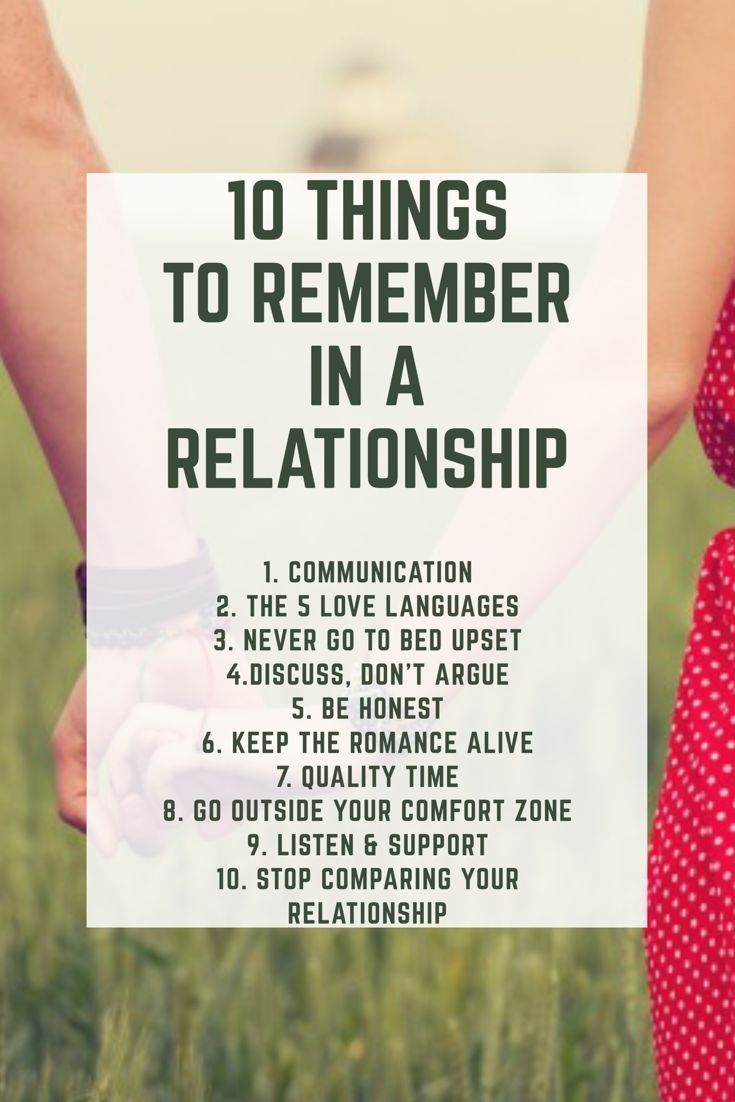10 Things to Remember in a Relationship | Relationship