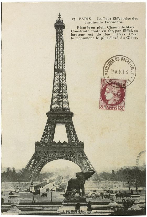 french eiffel tower graphics   Vintage Eiffel Tower Wall Art - Wall Plaques  - Wall Decor
