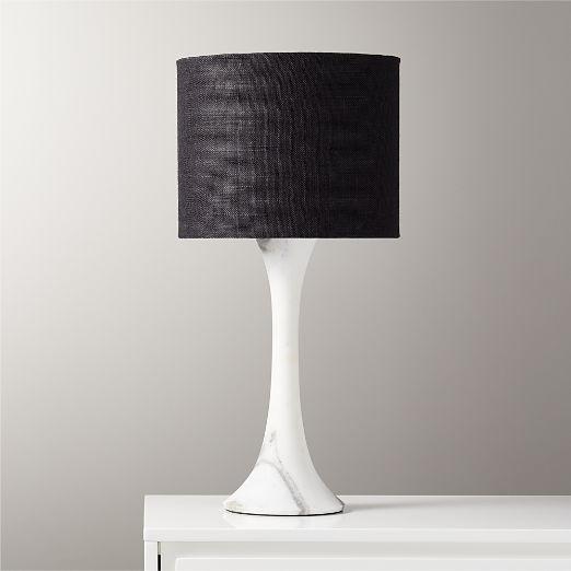 Modern Table Lamps Desk Lighting Cb2 In 2021 Nickel Floor Lamp Glass Floor Lamp Modern Table Lamp
