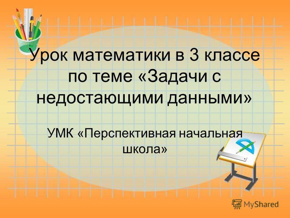 Конспекты уроков по биологии 11 класс пономарёва