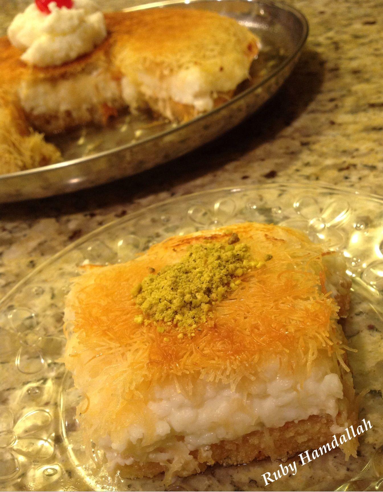Knafeh Harissa Combo Lebanese Desserts Ramadan Recipes Harissa Recipes