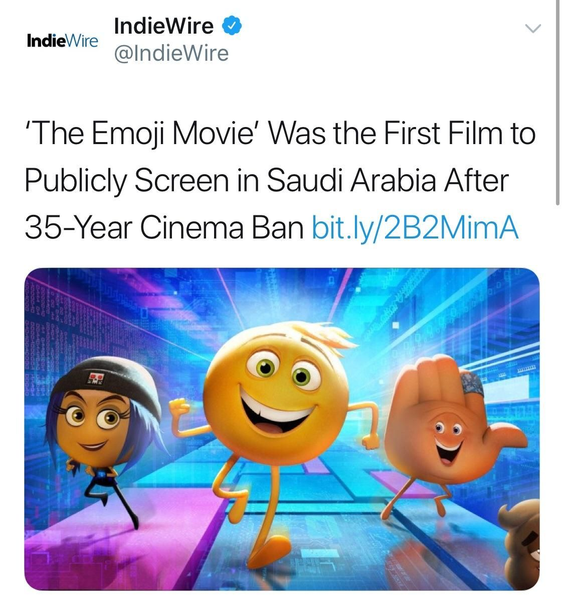 Good Choice Emoji Movie Funny Memes Wtf Funny