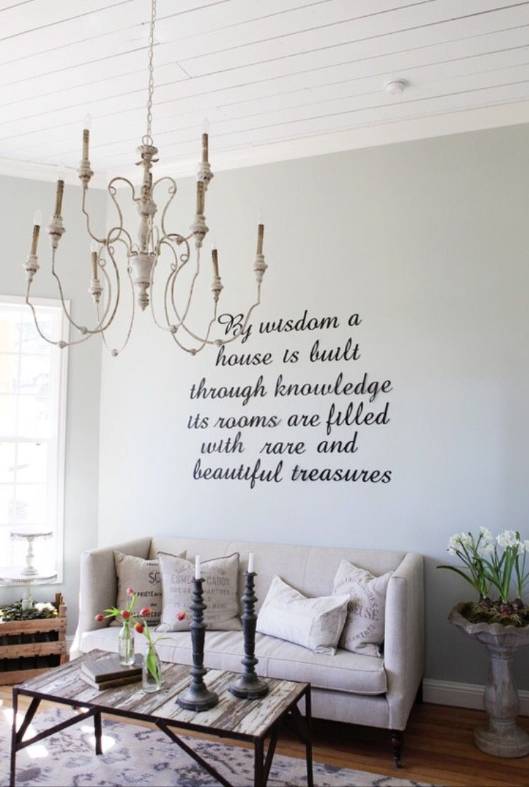 Wall Color Is Silver Strand Sherwin Williams Joanna Gaines