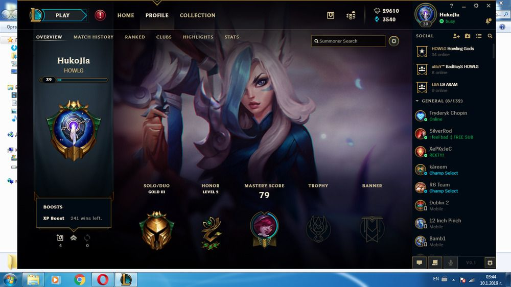 League of legends account (EUNE) with 30 000 RIOT POINTS