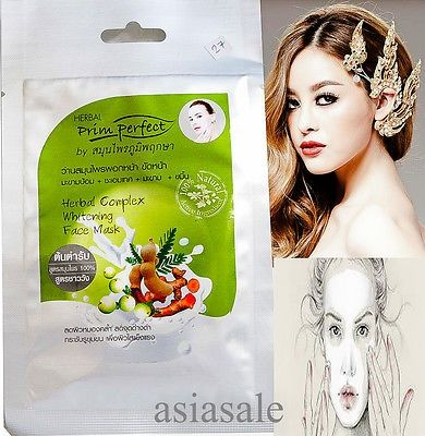 awesome New Acne mask Reduces comedone formation Clear skin face care treatment - For Sale View more at http://shipperscentral.com/wp/product/new-acne-mask-reduces-comedone-formation-clear-skin-face-care-treatment-for-sale/