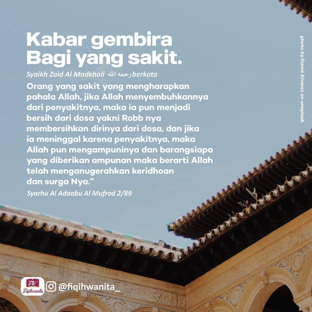 Pin Di Sunnah