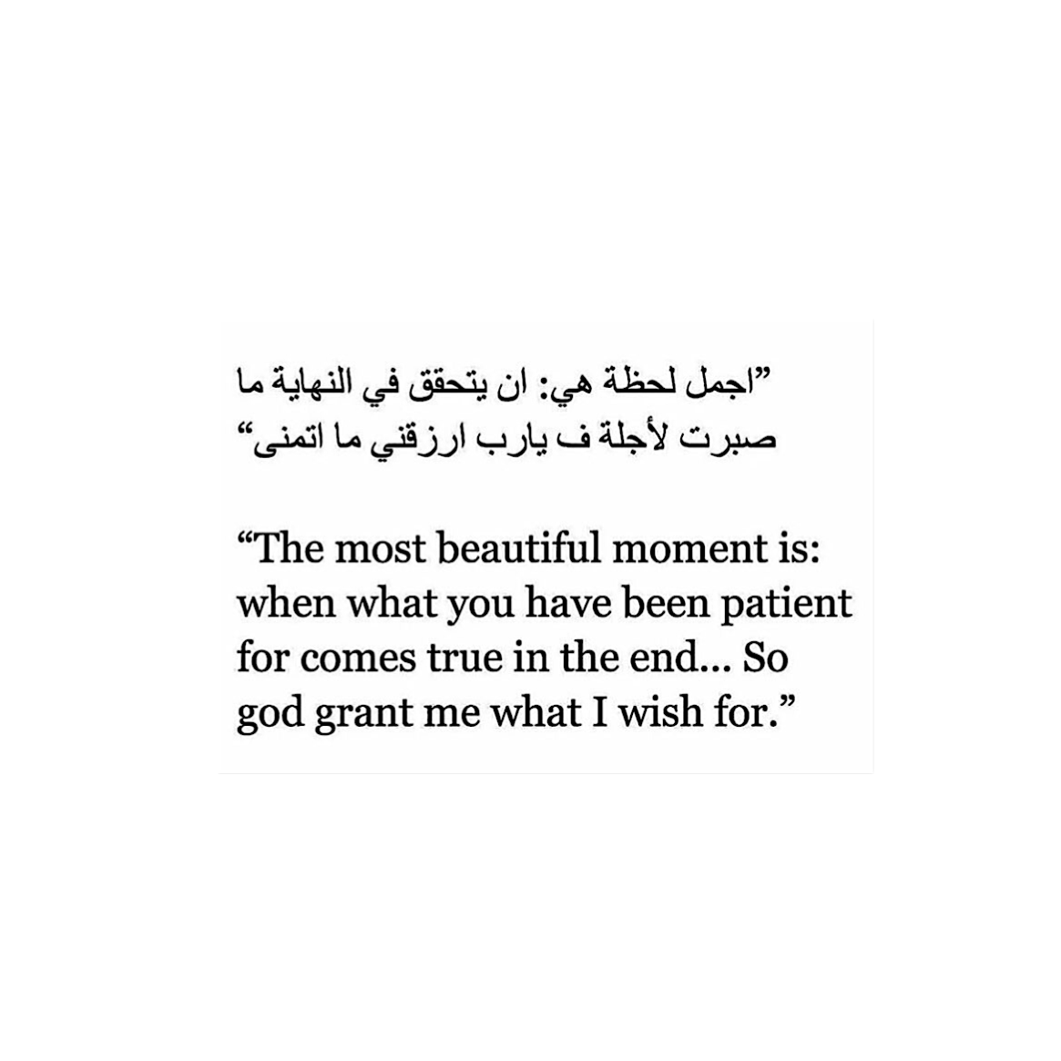 Beautiful indeed Arabic love quotes, Islamic love quotes