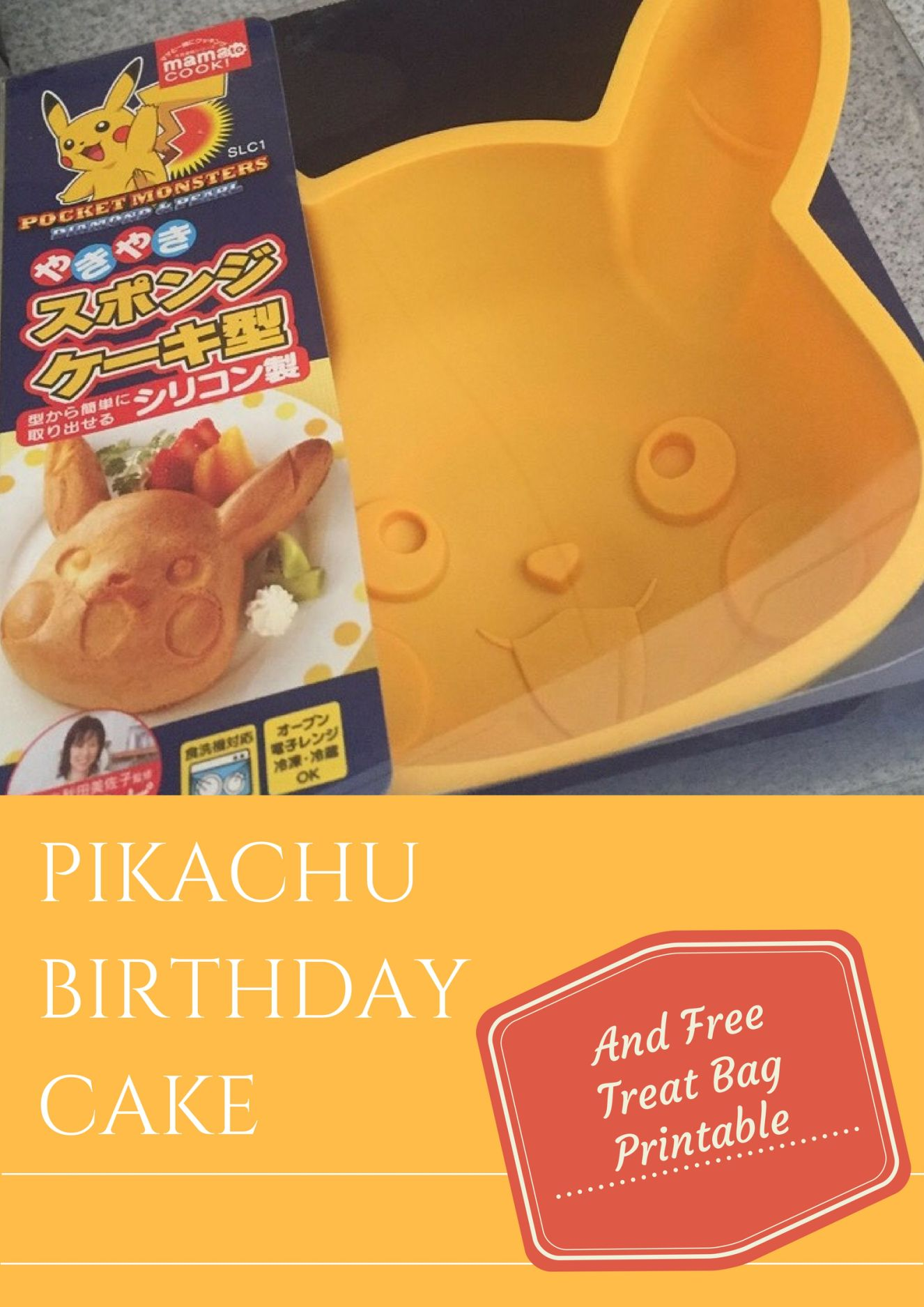 DIY Pokemon birthday cake with Pikachu cake mold and free