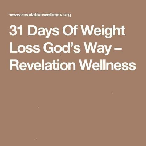 #remediesteas #revelation #supplement #wellness31 #nutrition #greenaway #interview #pinterest #chris...
