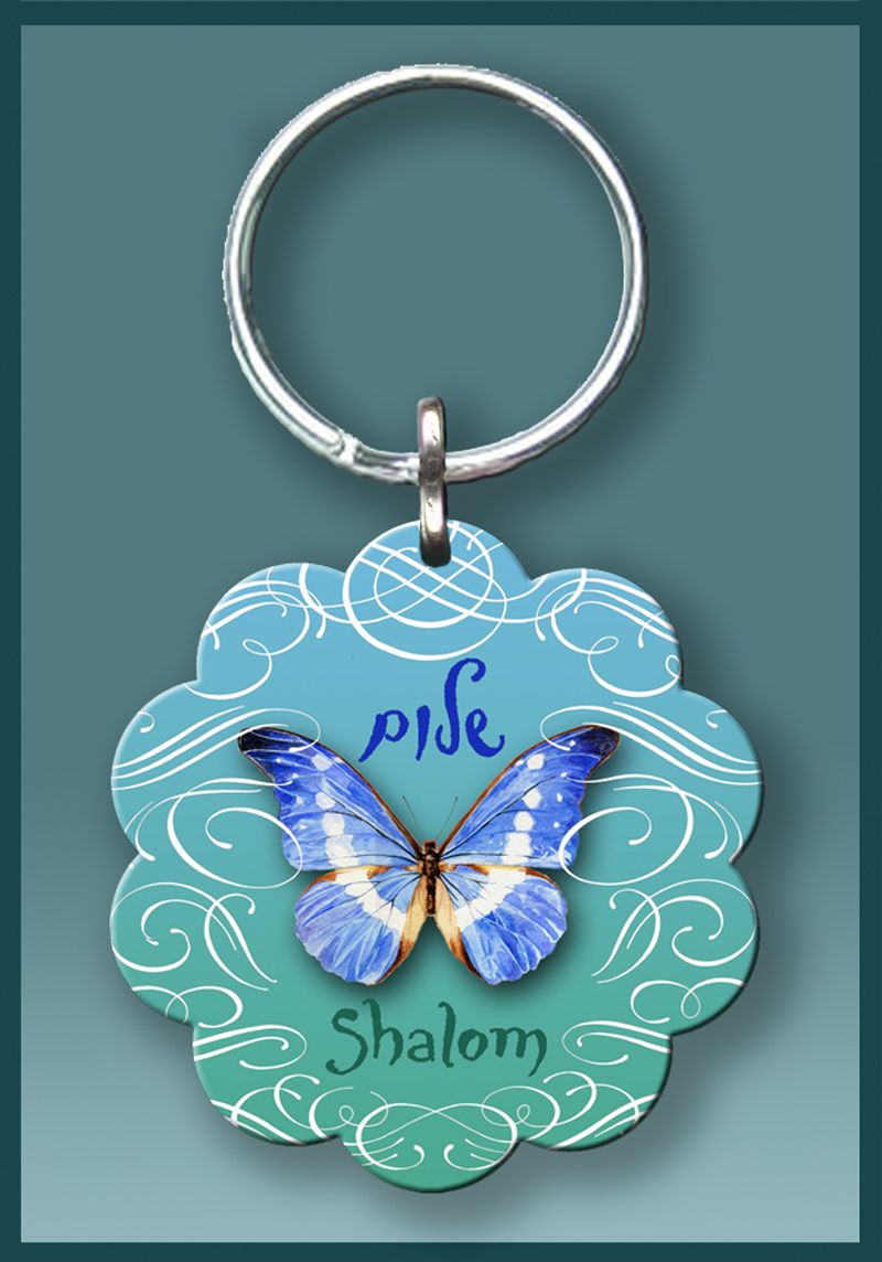 The acrylic allows the rich colors and fine details to shine through in this double-sided key chain that you will enjoy for many years.