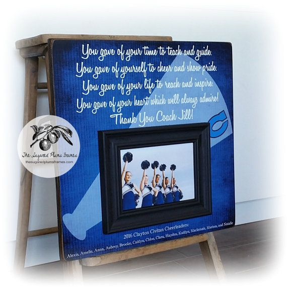 Cheer Coach Gift Personalized Picture Frame Coach Thank You Gift End Of Season Gift 16x16 The Sugared Plums Frames Cheer Coach Gifts Coach Gifts Cheer Squad Gifts