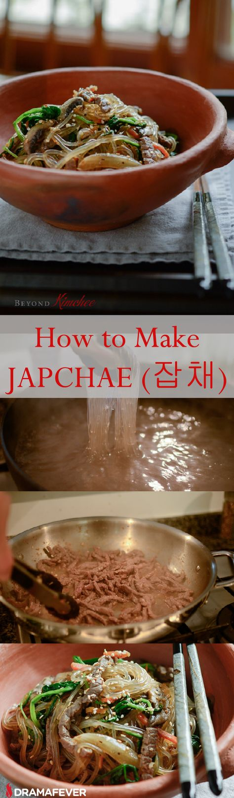 How to make japchae easy korean noodles with beef and food learn an easy recipe forumfinder Images