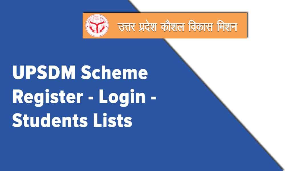 Upsdm Scheme Register Login And Upsdm Students Lists Student
