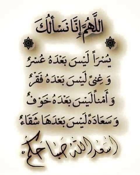 Good Morning صباح الخير Good Morning Arabic Morning Greetings Quotes Beautiful Arabic Words