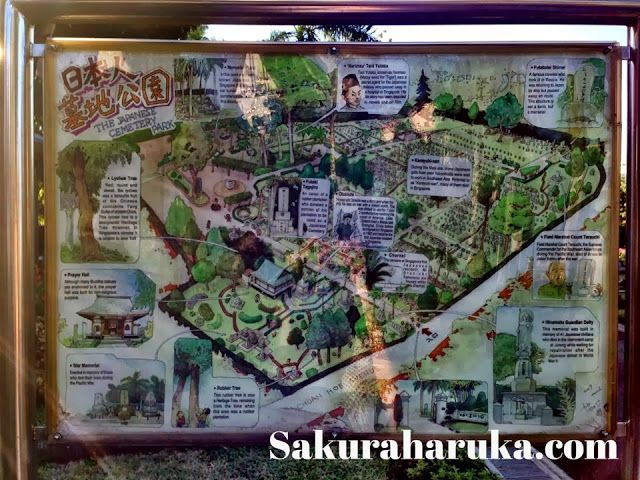 English map of The Japanese Cemetery Park {日本人墓地公園} #singapore #places #thingstodo #sgmemory