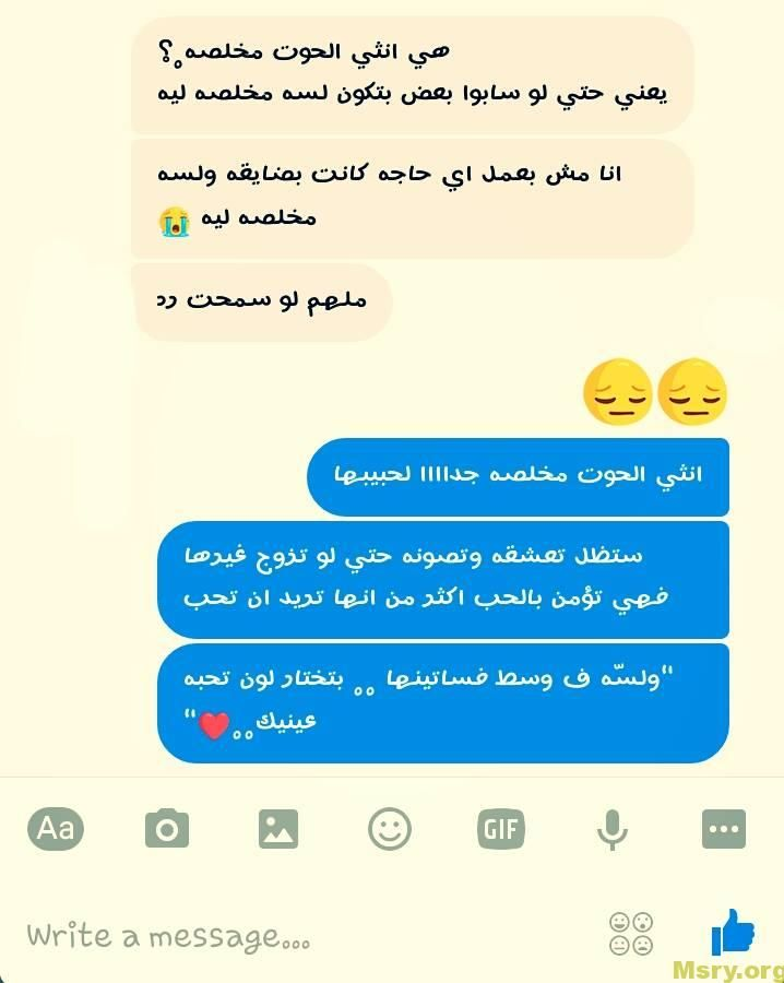 تفاصيل برج الحوت اليوم موقع مصري Pisces Life Tower
