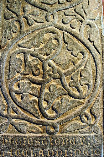 Flowing Knotwork Iona Abbey By Martin Burns Via Flickr Httpen