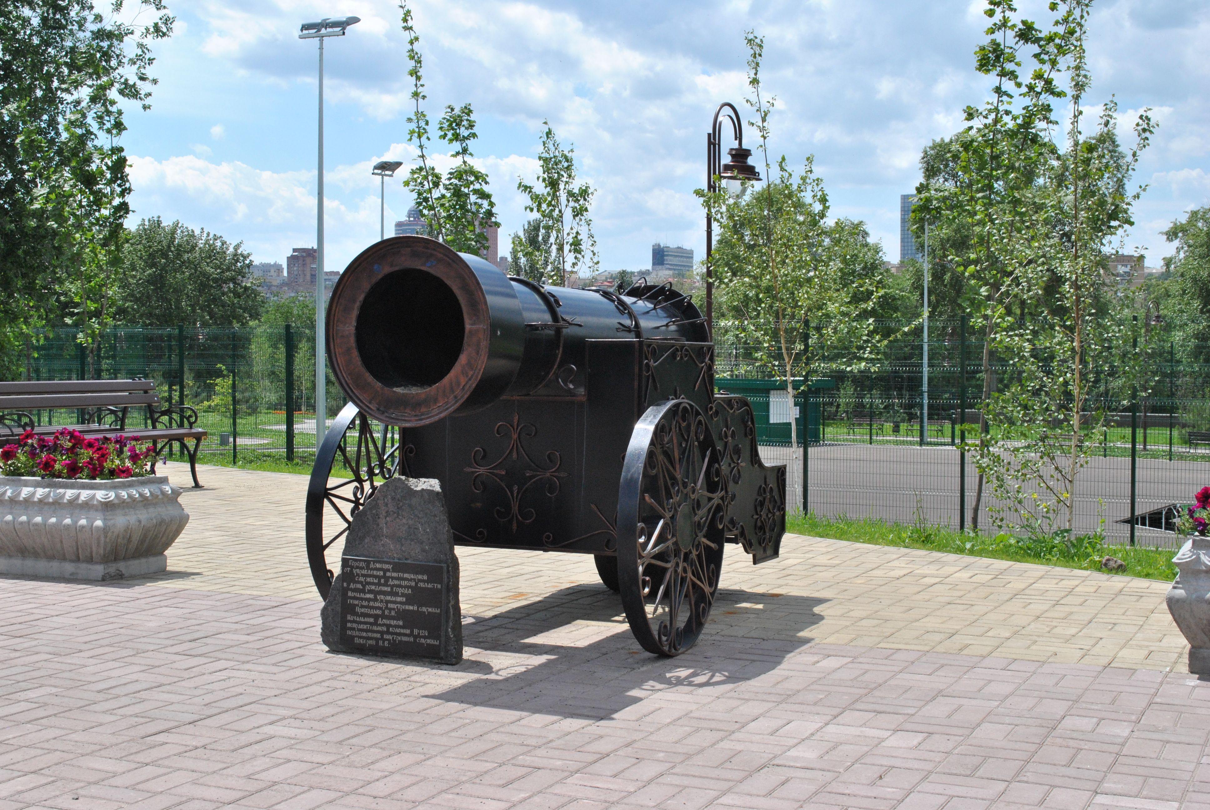 Донецк. Donetsk. памятник . фото С. Бунтовского ...