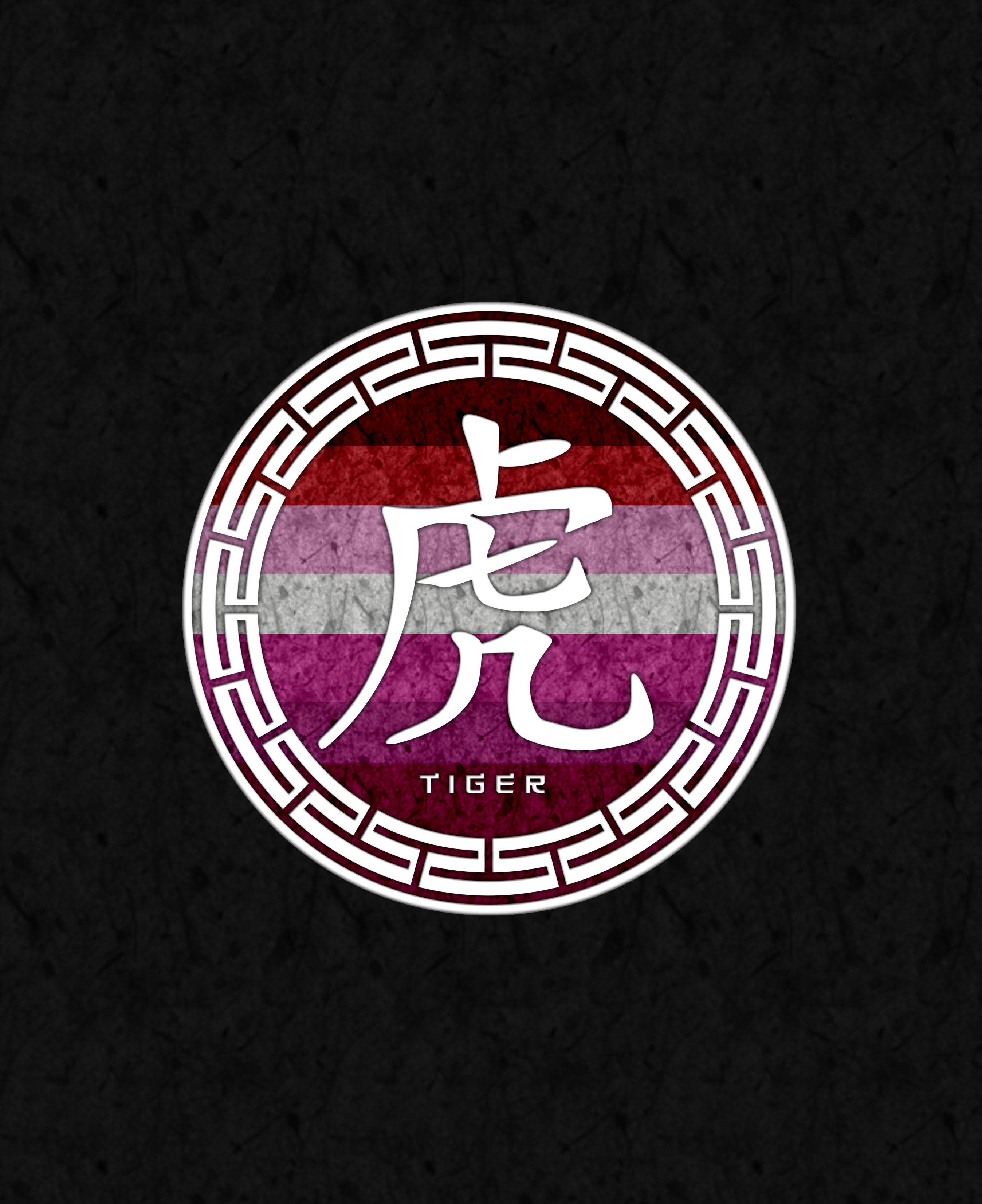 Tiger chinese zodiac lipstick lesbian pride lipstick lesbian tiger chinese zodiac lipstick lesbian pride lipstick lesbian pride chinese horoscope tiger symbol in buycottarizona