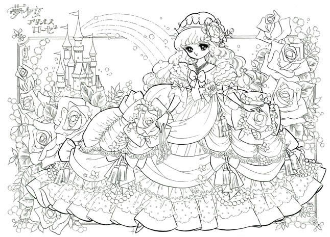 coloring book mamma mia picasa albums web tm vi google - Coloring Pages Anime Princesses
