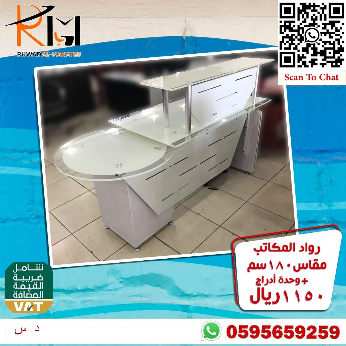 كونتر استقبال ابيض Trash Can Home Appliances Washing Machine
