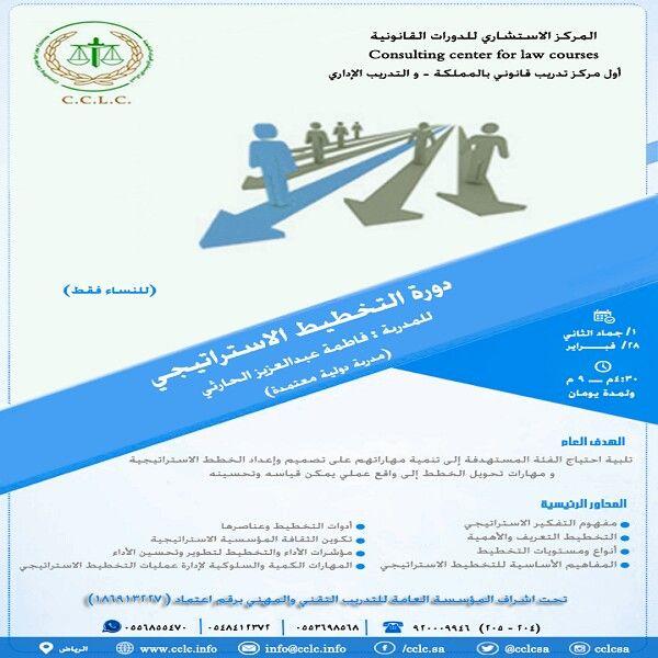 دورات تدريب تطوير مدربين السعودية الرياض طلبات تنميه مهارات اعلان إعلانات تعليم فنون دبي قيادة تغيير سياحه مغامره غ Movie Posters Oly Poster
