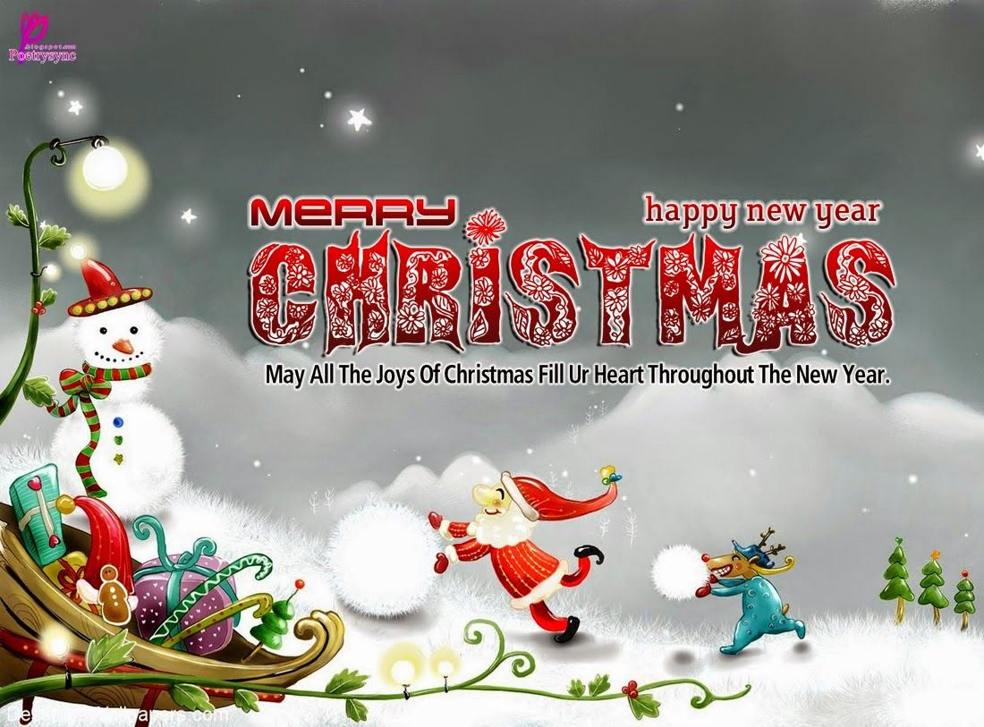 Christmas Giving Quotes Merry Christmas Wishes Quotes And Sayings