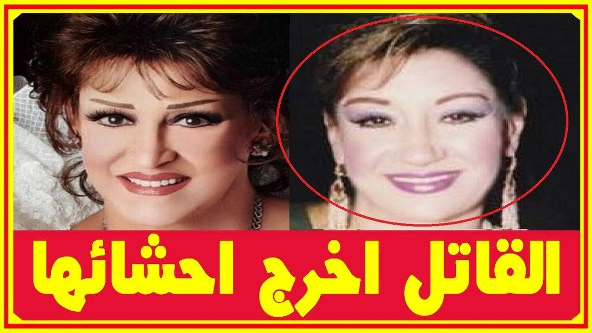 بذكرى ر حيلها اليوم قصة مقــتل الفنانة فاتن فريد الشهيرة التي هــز ت مصر كانت تشبه وردة الجزائرية أخبار النجوم تعرف على التفاصي Movie Posters Poster Movies