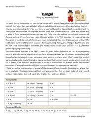 Hangul Sixth Grade Reading Comprehension Worksheet
