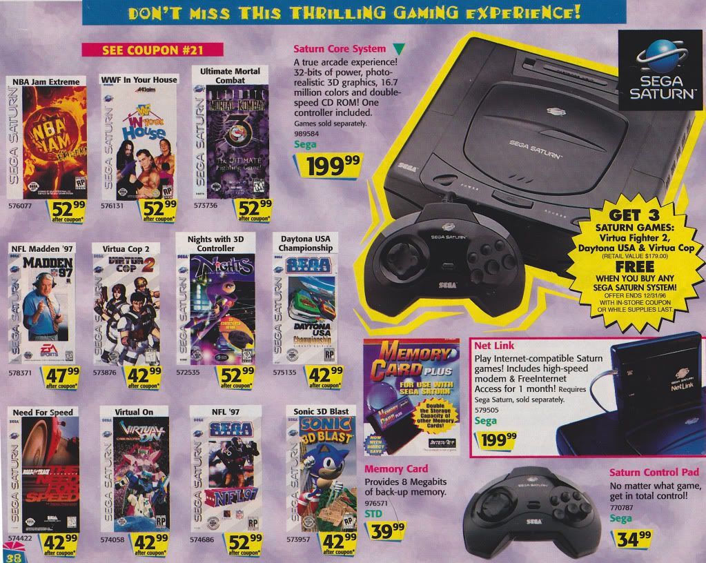 Toys R Us Holiday Ad Retro Video Games Classic Video Games Toys R Us