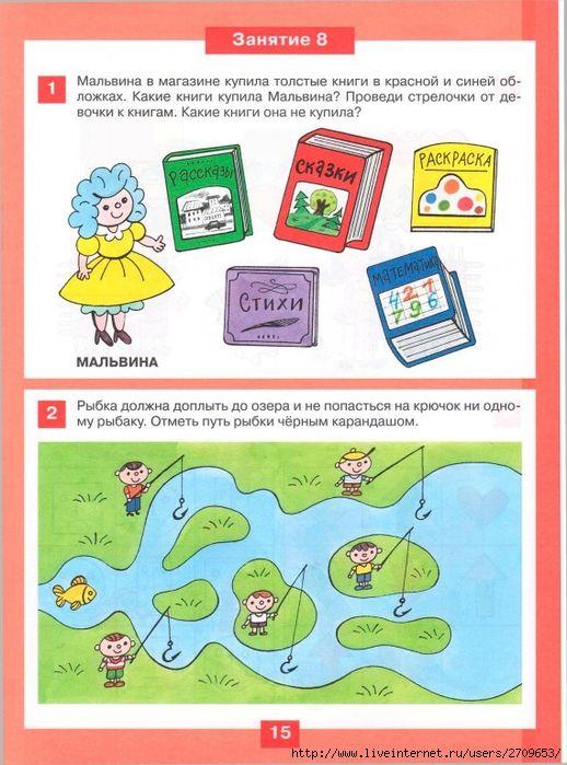 Pin By Oksancza On Logika Kids Rugs Kids Album