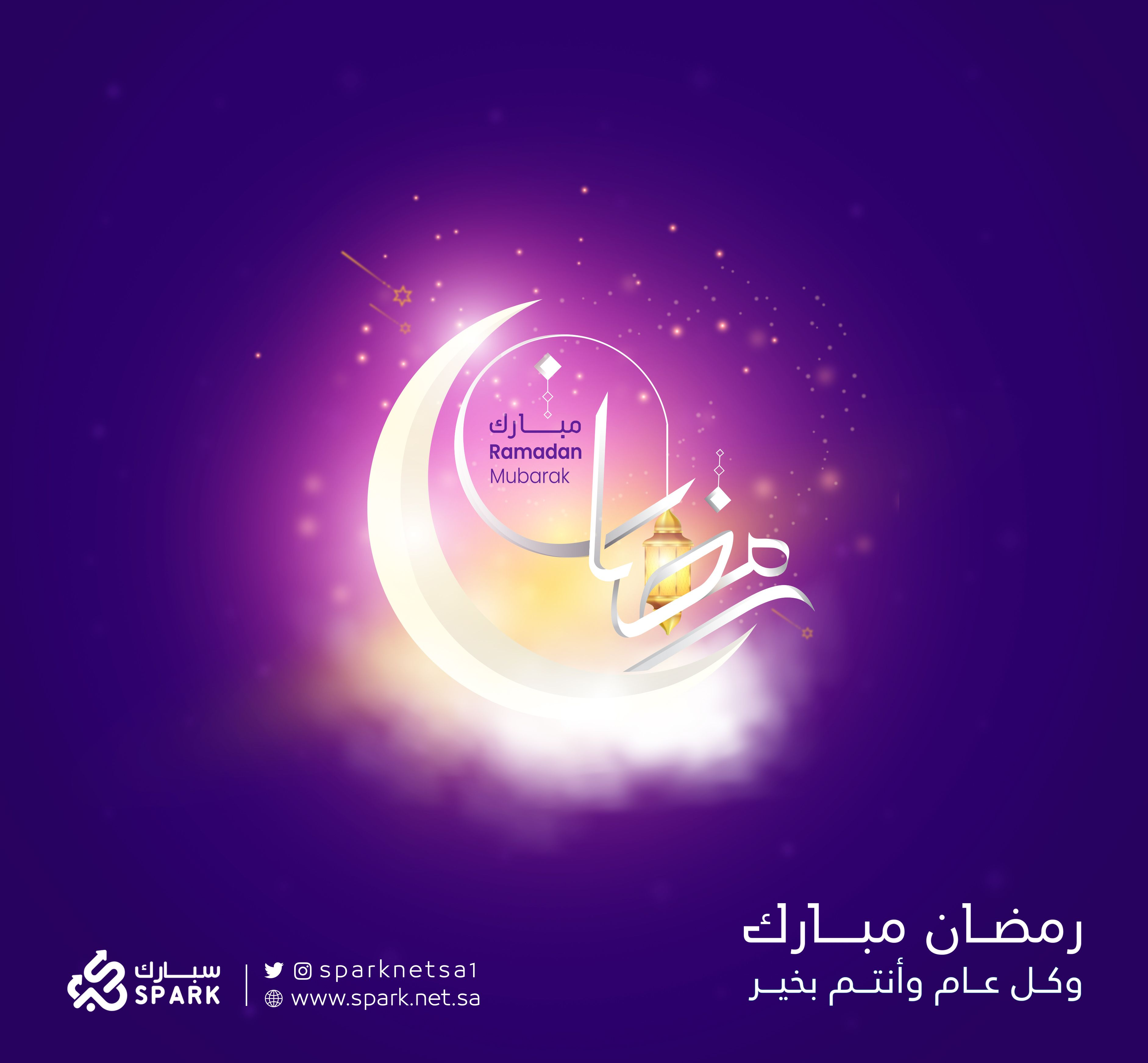 تصميم تهنئة بحلول شهر رمضان Ramadan Ramadan Mubarak Poster
