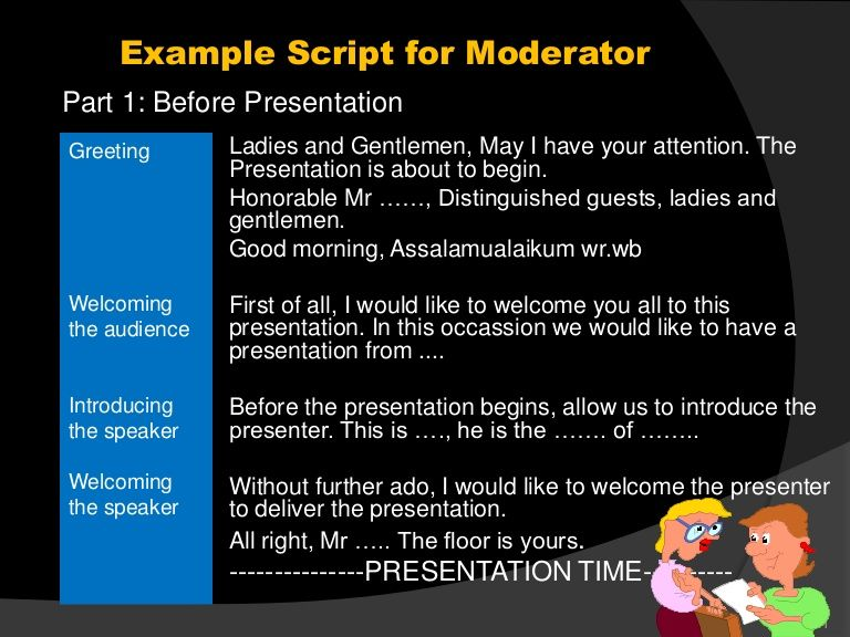 Example Script For Moderator  Craft Ideas    Sample