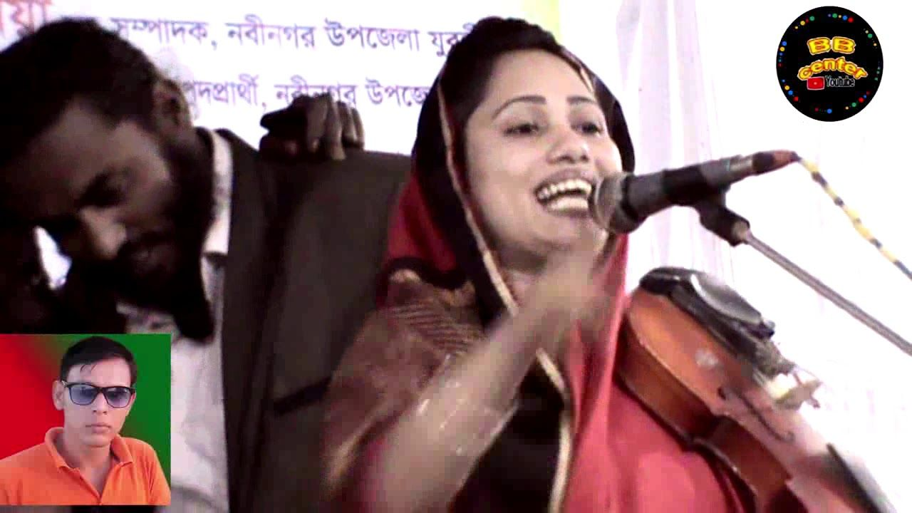 Bangla Baul Gaan Baul Putul Dewan Kaza Ra Song Bangla Folk