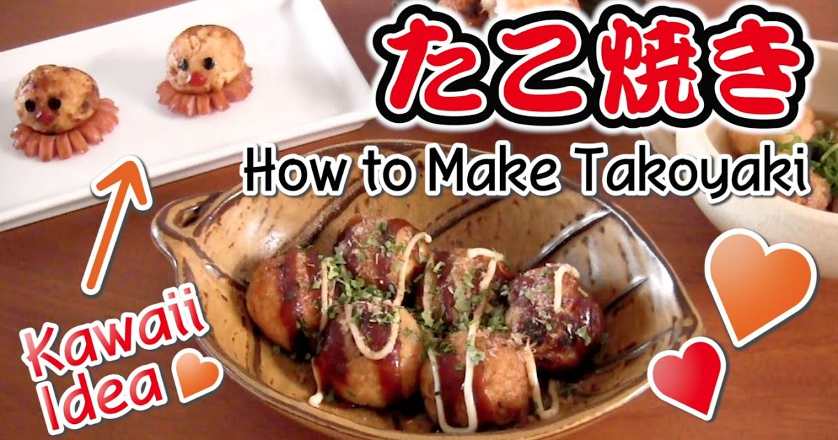 Easy tasty fun and kawaii japanese food recipes blog with how to easy tasty fun and kawaii japanese food recipes blog with how to forumfinder Images