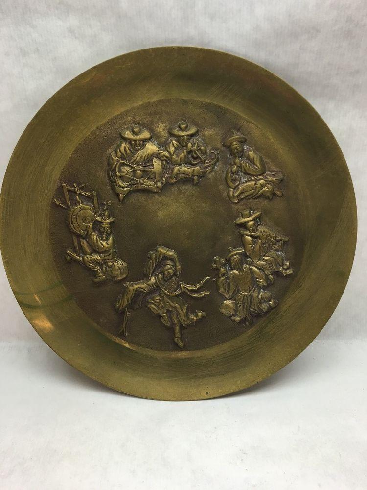 Vintage Stamped Embossed Metal Plate Wall Hanging Br Oriental Asian Mcm Plates On