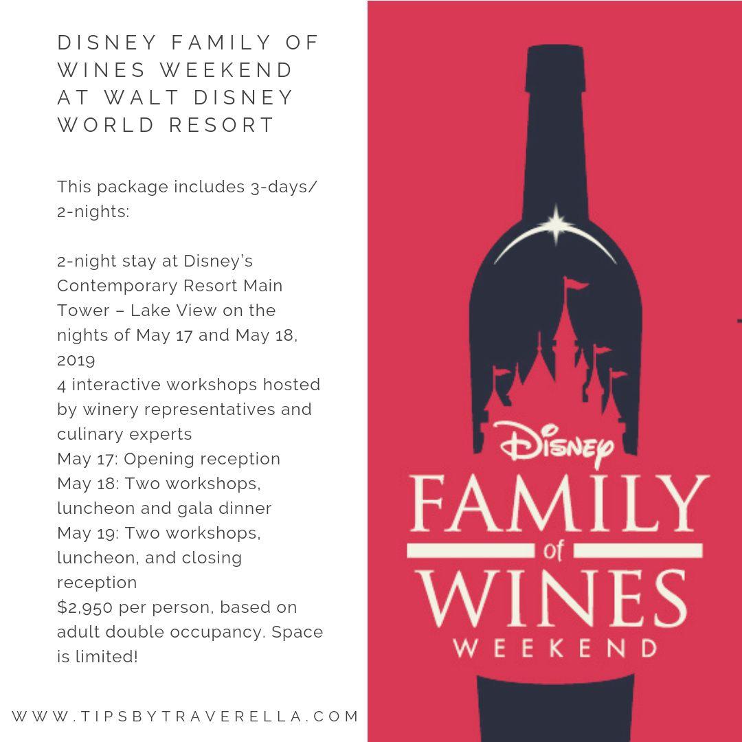Disney Family Of Wines Weekend Disney Contemporary Resort Disney Travel Agents Animal Kingdom Disney
