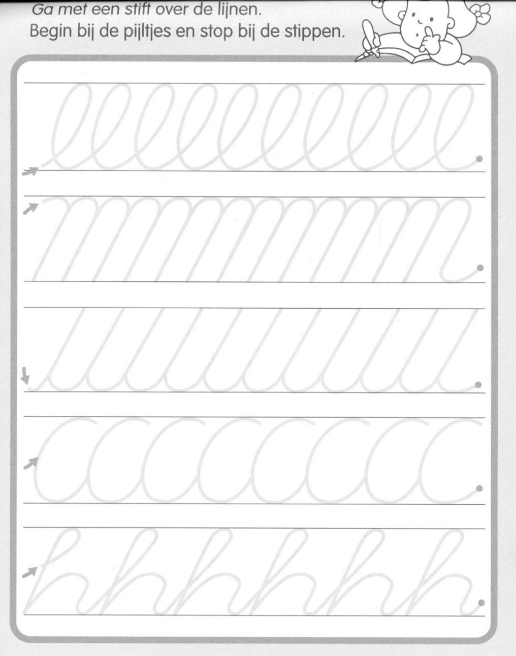 Pin by A dlaczego? on hanwriting | Pinterest | Worksheets ...