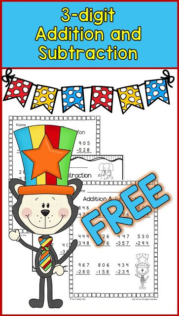 Addition and subtraction with regrouping freebie | Free Educational ...