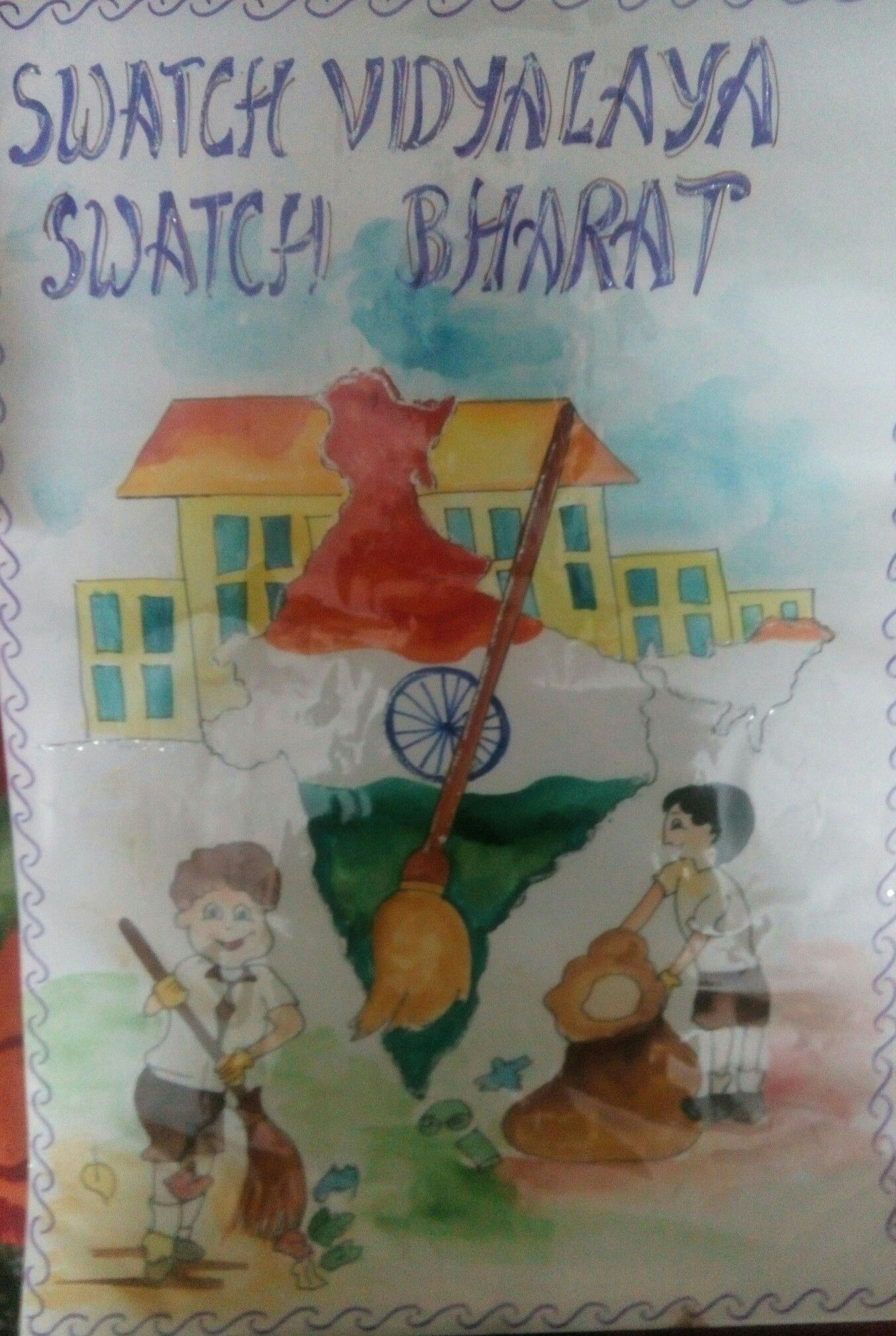 Clean india green india poster made by kulnoor drawing competition india poster water poster