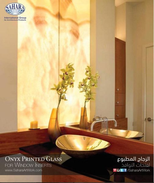 Onyx texture printed on glass for your windows! Replace your ...