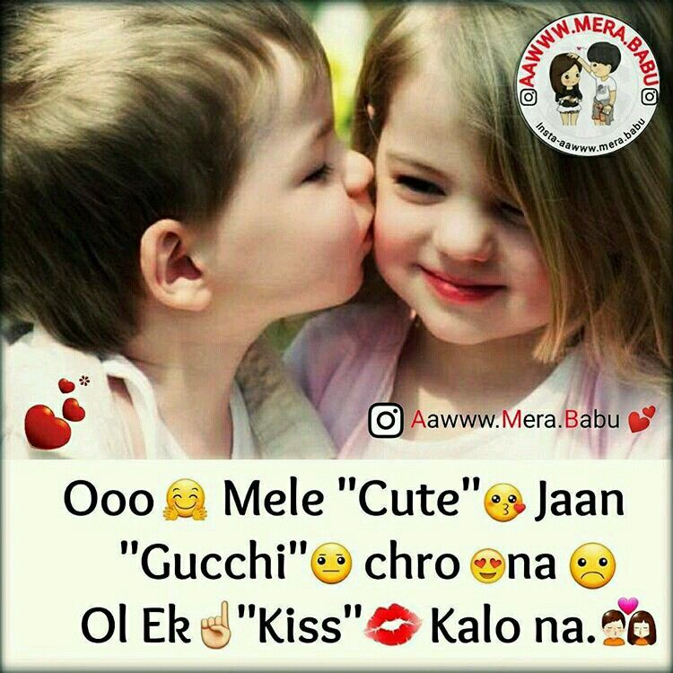 Alle Nhi Baby Abhi Ni Love Quotes For Her Couples Quotes Love Love Quotes