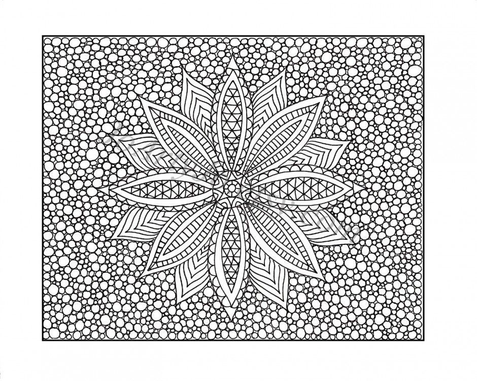 Really Hard Mandala Coloring Pages Food Ideas Abstract