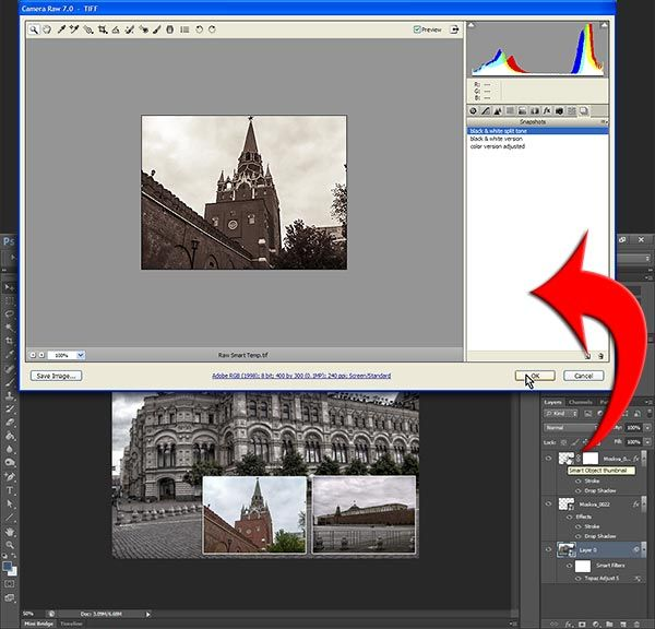 5 Cool Photoshop Smart Object Tips