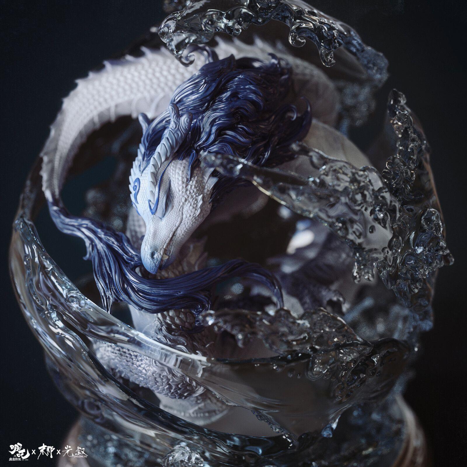 My Bing History: White Dragon Ao Bing -《NeZha》, Zhelong Xu On ArtStation At